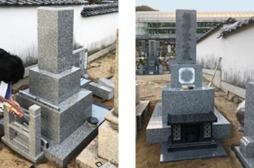 お墓の建立(新設・移設)