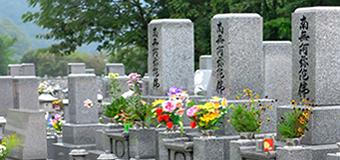お墓についてのご相談
